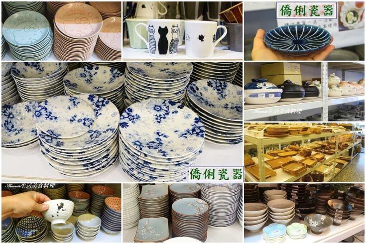 僑俐瓷器,器皿,平價餐具,彰化,彰化餐具,日本優質餐具,日本商品,日本鍋具,木盤,木餐具,鍋具,陶瓷牆,餐具 @Amanda生活美食料理