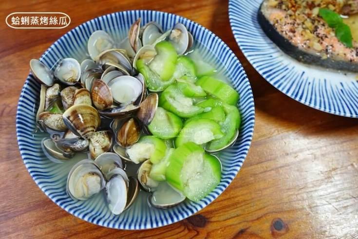 海鮮,烤箱,絲瓜,蔬菜,蛤蜊 @Amanda生活美食料理