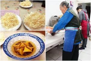 今日熱門文章:阿婆魚麵、地瓜餃-馬祖北竿特色美食-食尚玩家推薦