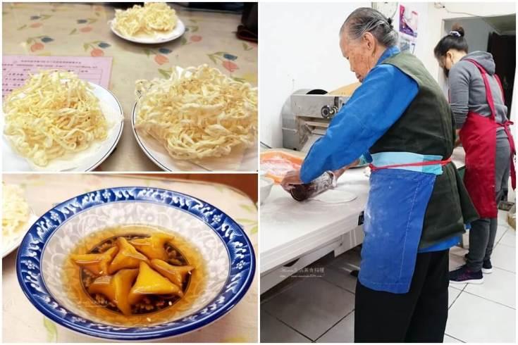 北竿,地瓜餃,阿婆魚麵,馬祖小吃,魚麵 @Amanda生活美食料理