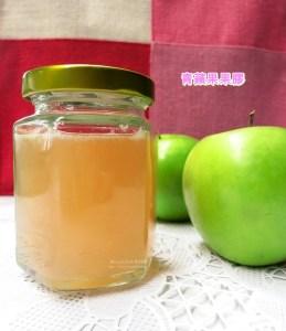 今日熱門文章:天然青蘋果膠-熬煮果醬必備
