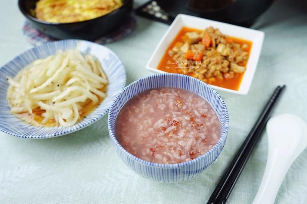 剩粥改造,剩食料理,玉笠胭脂稻,瘦肉粥,皮蛋瘦肉粥,皮蛋粥,紅樓夢,胭脂米