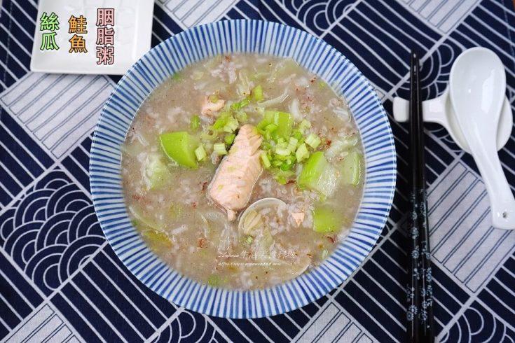 海鮮粥,無毒米,絲瓜粥,胭脂稻,胭脂米,花蓮米 @Amanda生活美食料理