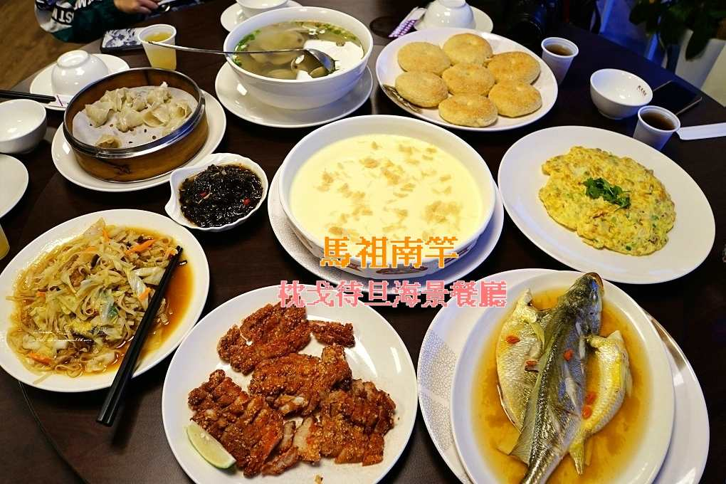 南竿,枕戈待旦,炒魚麵,燕餃,紅糟肉,繼光餅,馬祖美食 @Amanda生活美食料理
