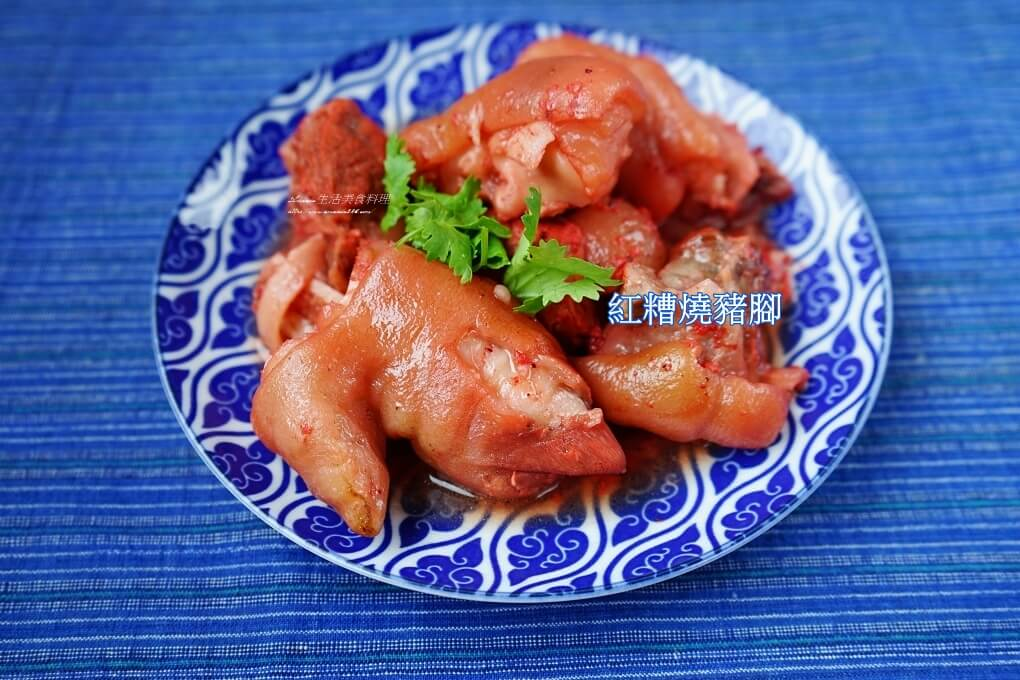 低壓悶煮鍋,水煮豬腳,洋蔥,紅糟,豬手,豬腳,黑胡椒