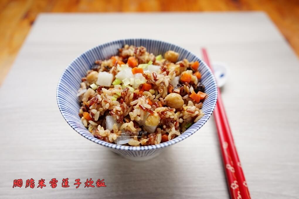 炊飯,素飯,胭脂稻,胭脂米,胭脂飯,雪蓮子,雪蓮子料理,鷹嘴豆 @Amanda生活美食料理