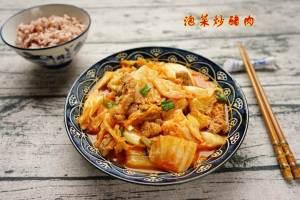 網站近期文章:韓式泡菜炒豬肉-泡菜炒五花肉