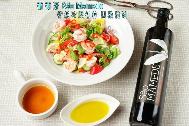 冷壓初榨,杯子蛋糕,橄欖油,沙拉,泰式海鮮沙拉,葡萄牙,葡萄牙橄欖油,葡萄牙黑橄欖油,黑橄欖油 @Amanda生活美食料理