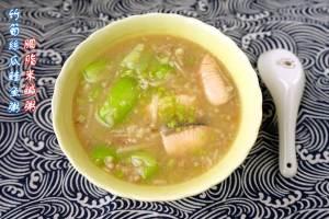 網站近期文章:竹筍絲瓜鮭魚粥-胭脂米竹筍粥