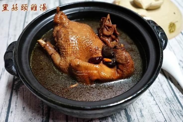 紅棗雞湯,雞湯,黑蒜雞湯,黑蒜頭 @Amanda生活美食料理
