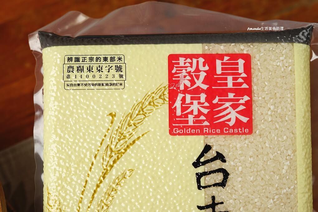 一等米,台東米,國產米,好吃米,東部優質米,東部好米,東部米,東部米領導品牌,皇家穀堡