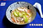 延伸閱讀:竹筍肉絲羹湯燴飯-湯鮮味美一鍋煮