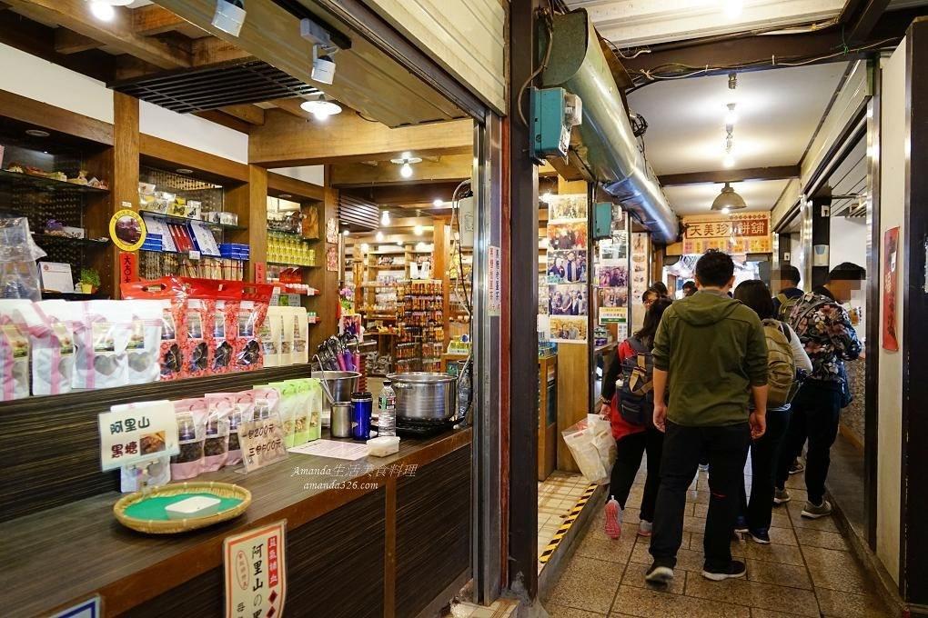 阿里山-奮起湖鐵道便當,愛玉,哇沙米豆腐,山葵米磚-食尚玩家推薦 – Amanda生活美食料理