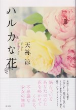 9thbook_cover2
