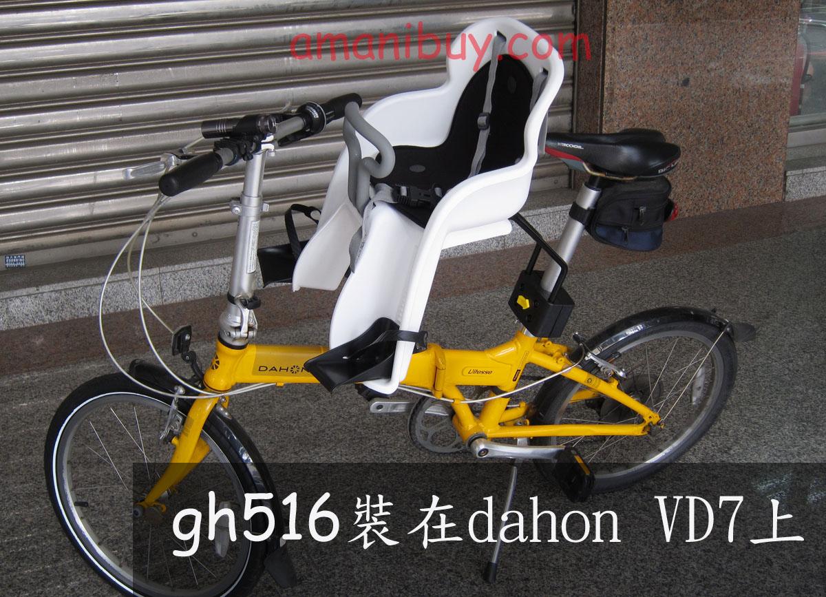 瑞峰自行車兒童座椅|自行|瑞峰- 瑞峰自行車兒童座椅|自行|瑞峰 - 快熱資訊 - 走進時代