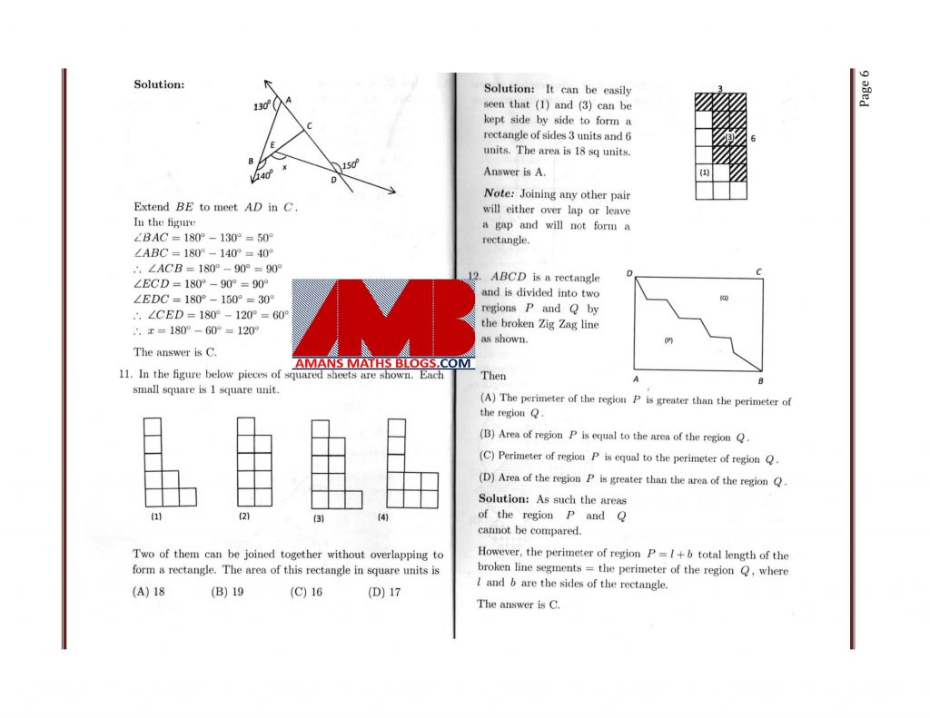 NMTC 2011 (5th & 6th Standard) Question Paper and Solution