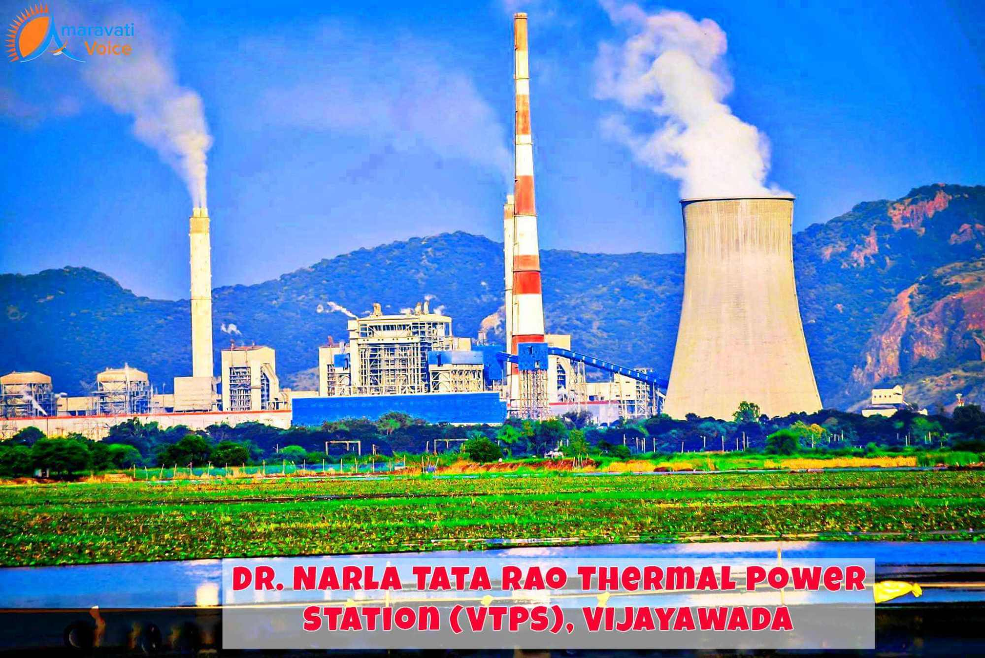 hight resolution of dr narla tata rao thermal power station vtps last updated 27 november 2015