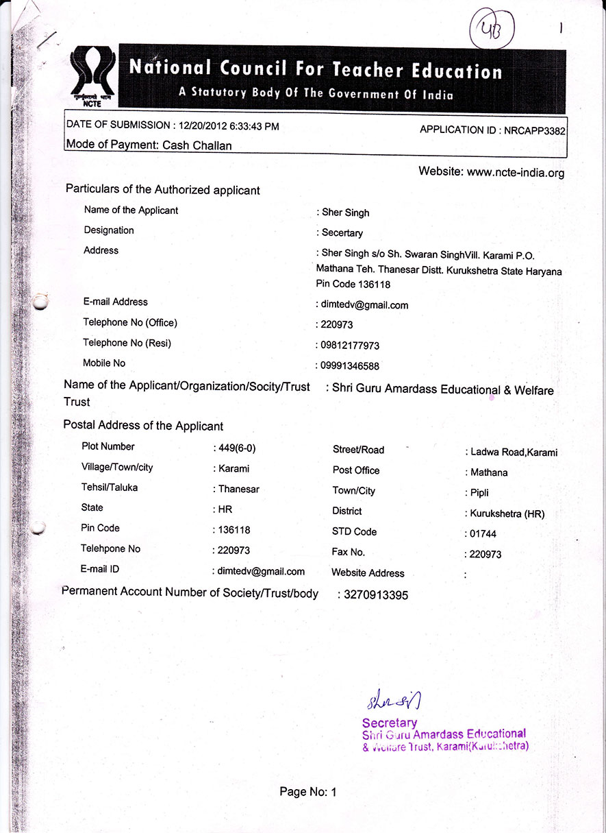 Application Forms | Shri Guru Amardass College of Education