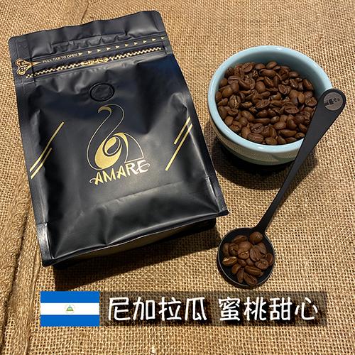 尼加拉瓜 蜜桃甜心 咖啡豆