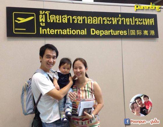 blog ครอบครัว