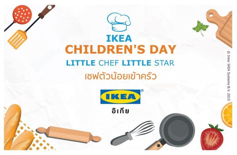 IKEA Children's day