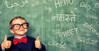 เด็กสองภาษา