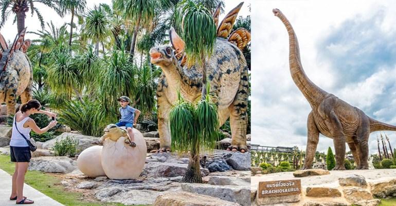 พิพิธภัณฑ์ไดโนเสาร์, ที่เที่ยวธีมไดโนเสาร์