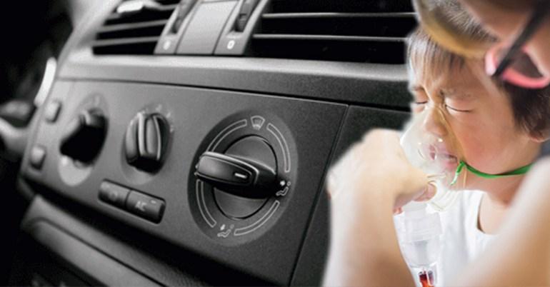 ฝุ่นในรถ