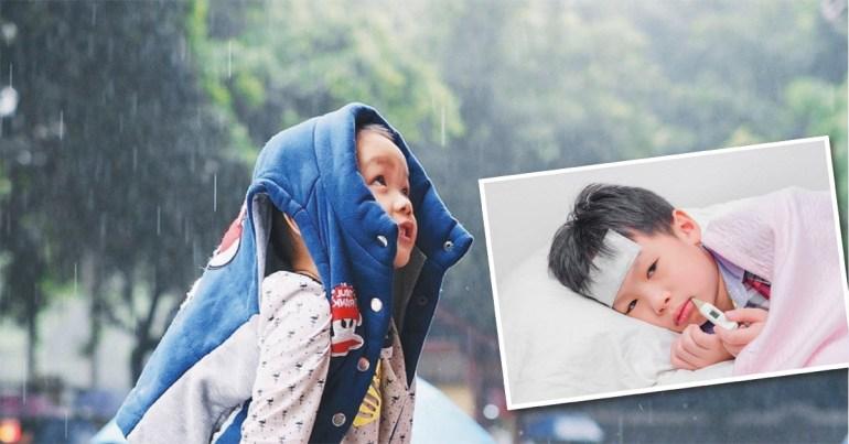 ลูกเป็นหวัดเพราะเปียกฝน