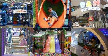 พาลูกเที่ยว สวนสนุกในกรุงเทพ