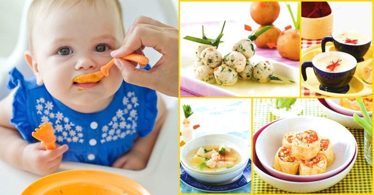 เมนูอาหารทารก 8-9 เดือน