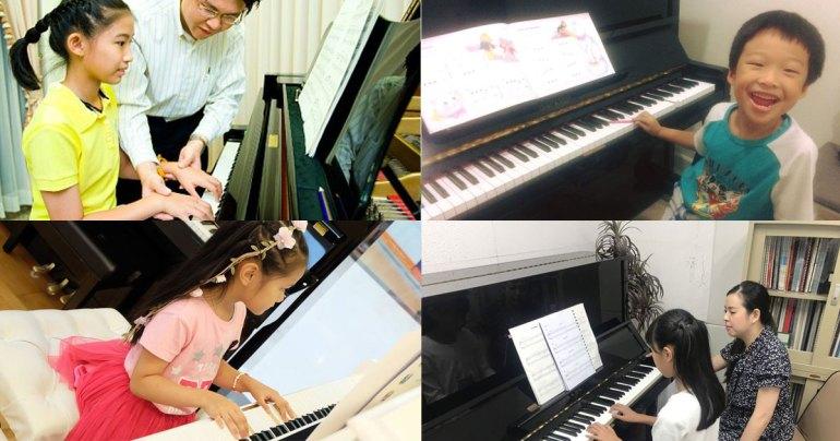 เรียนเปียโนที่ไหนดี