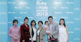 งานมอบรางวัล Amarin Baby & Kids Awards 2019