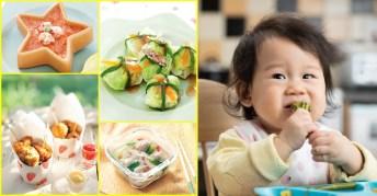 เมนูอาหารเด็ก 11 เดือน