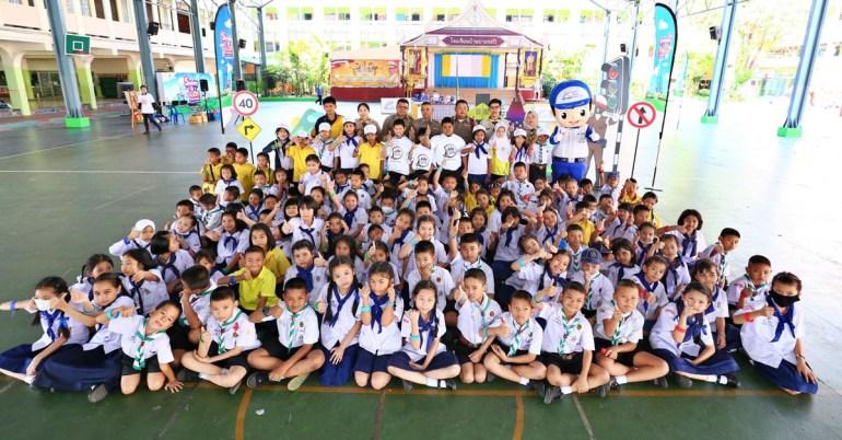 โครงการ Honda Safety for kids Ambassador
