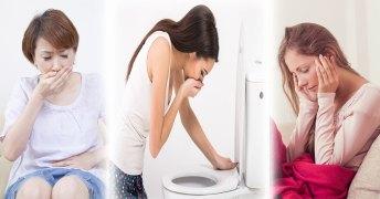 อาการคนท้อง เริ่มเมื่อไหร่