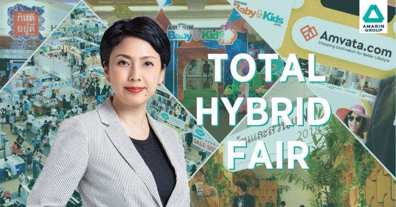 Amarin Total Hybrid Fair