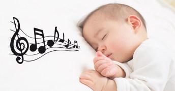 เพลงกล่อมเด็กพัฒนาสมอง