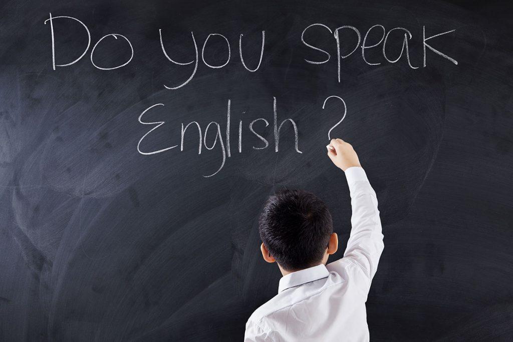 ประโยคภาษาอังกฤษ