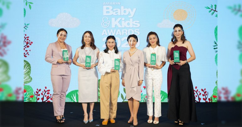 Amarin Baby & Kids Awards 2020