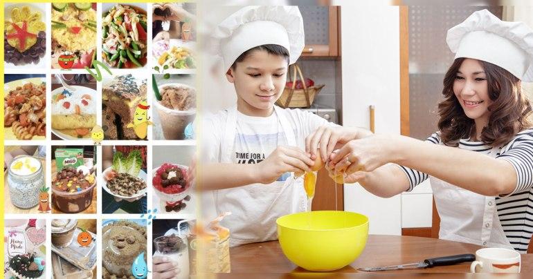 ชวนลูกทำอาหาร