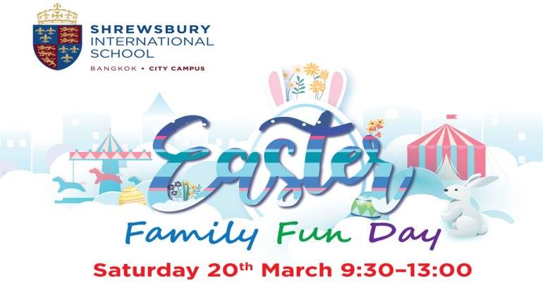 โชรส์เบอรี จัดงาน Easter Family Fun Day