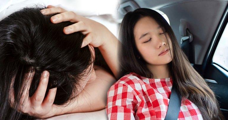 คนท้องนอนไม่หลับ
