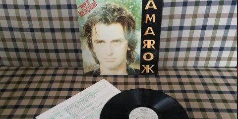 Mike Oldfield - Amarok (1990)