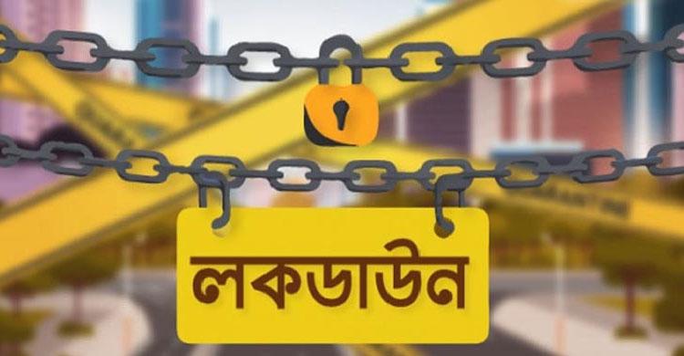 Lock-Down-TangailNews-AmarTangail.jpg