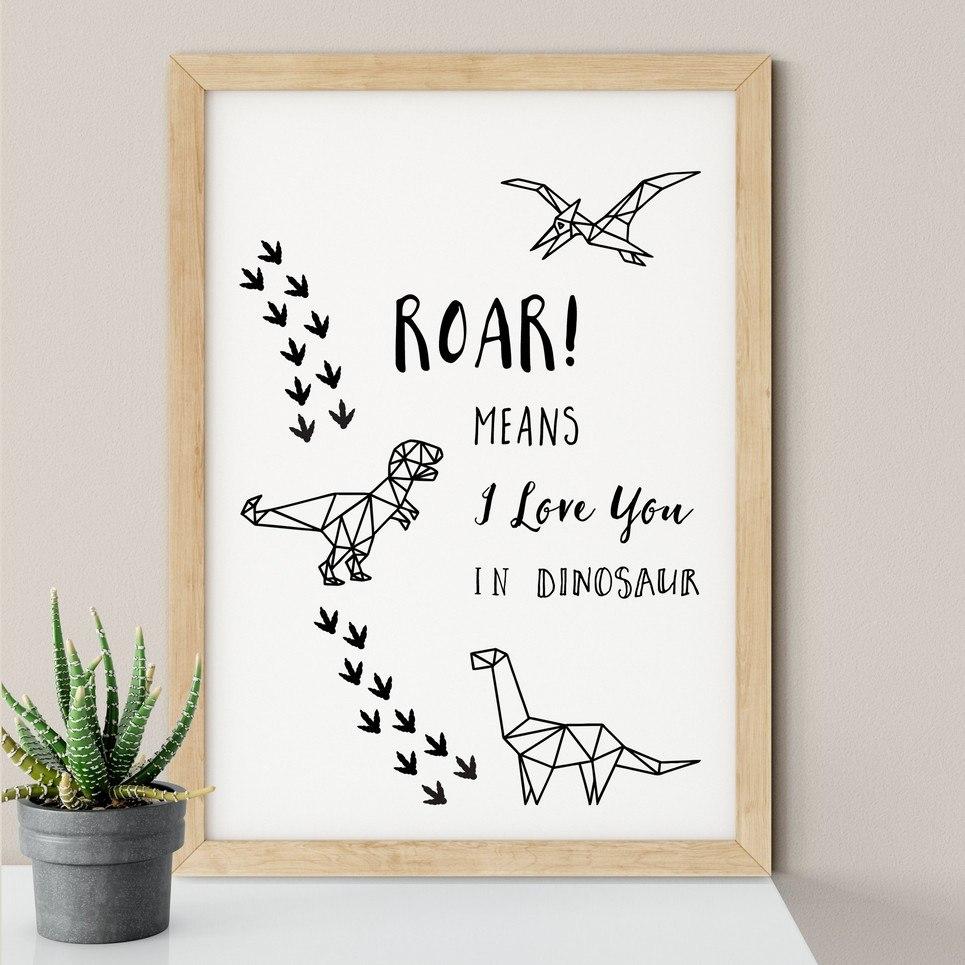 Roar Means I Love You in Dinosaur Nursery Print