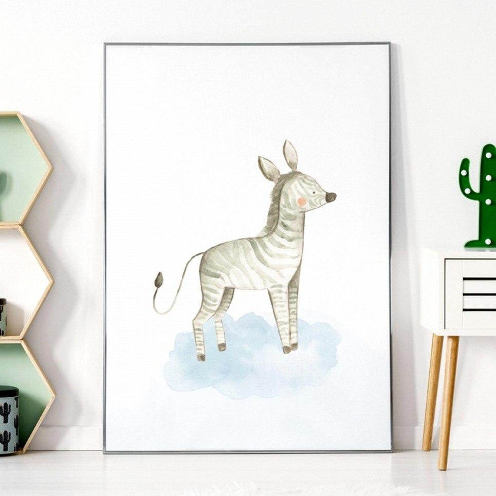 Zebra Children's Poster