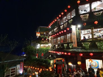 Jioufen amei tea house