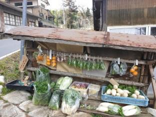 Kyoto day trip stall