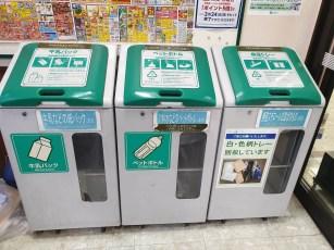 recycling kyoto bins